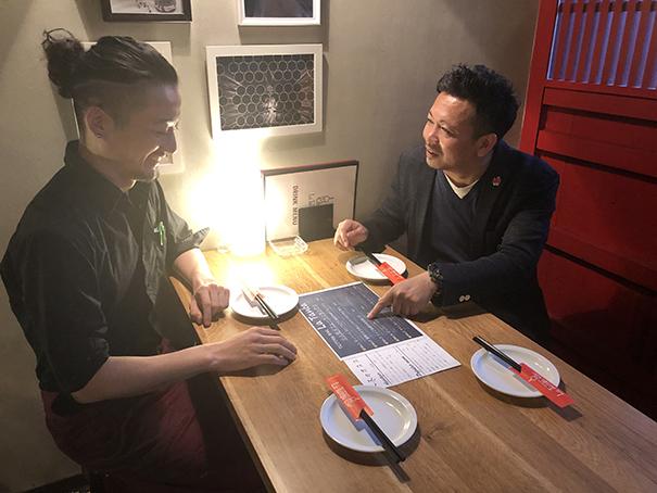 名古屋の儲かる店舗デザイン対談